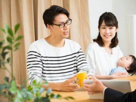夫婦心理家族心理学資格人気ランキング
